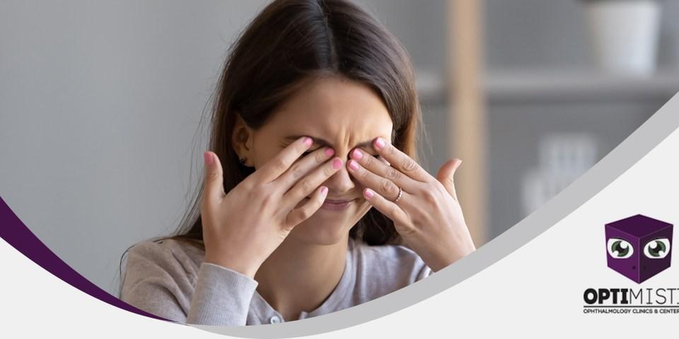 كيف تنجو من فقدان الرؤية بسبب القرنية المخروطية ؟