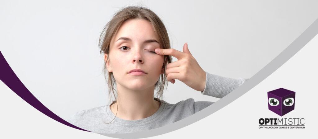 أمراض العيون التي تتطور ببطء