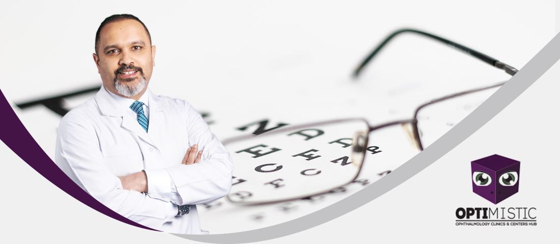 دكتور عيون في التجمع الخامس