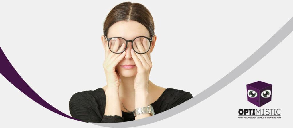 أمراض العيون الشائعة التي قد تصيب الكبار والمراهقين